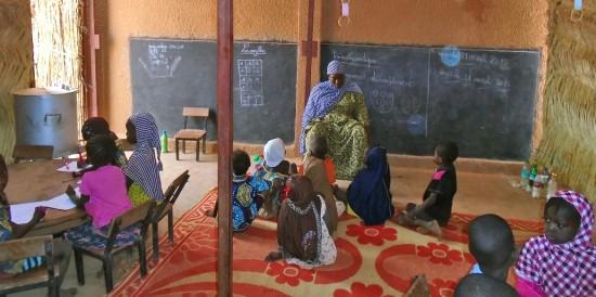 Gorouberi Kindergarten